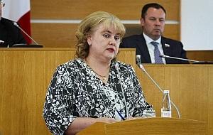 Председатель Контрольно-счетной палаты Вологодской области