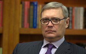 Российский государственный и общественно-политический деятель