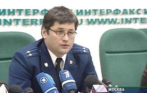 Бывший Заместитель начальник Главного управления Генеральной прокуратуры