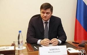 Депутат Государственной Думы