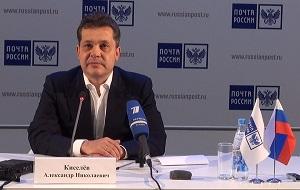 Генеральный директор ФГУП «Почта России» с 2009 года по 19 апреля 2013 года, президент Национальной ассоциации участников электронной торговли