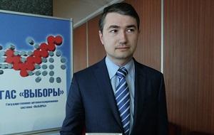 Депутат Московской областной Думы, член Комитета по вопросам строительства, архитектуры, жилищно-коммунального хозяйства и энергетики