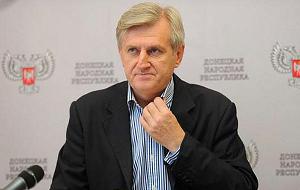 Министр образования ДНР