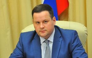 Заместитель Министра финансов Российской Федерации