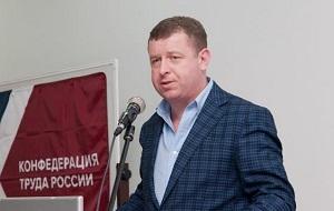 Генеральный секретарь Общероссийского объединения профсоюзов «Конфедерация труда России»