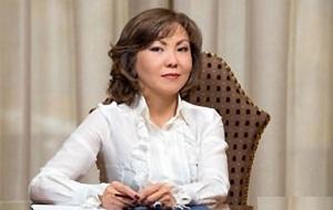 Кулибаева-Динара-Нурсултановна