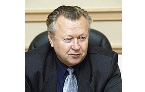 Российский государственный деятель