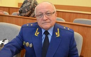 Бывший Прокурор Республики Хакасия