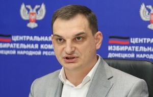 Глава Избиркома «Донецкой народной республики»
