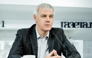 Бывший Руководитель департамента региональной безопасности и противодействия коррупции Москвы