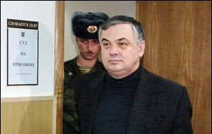 Бывший гендиректор компании «Ратибор», осужденный в рамках дела «ЮКОСа», вышел на свободу после снижения назначенного ему срока.
