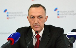 Министр финансов ЛНР