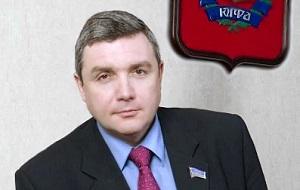 Президент, председатель правления ОАО Ханты-Мансийский Банк