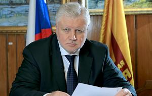Лидер партии «Справедливая Россия», Экс Председатель Совета Федерации Федерального Собрания РФ
