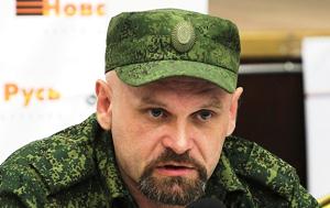 Один из видных лидеров вооружённых формирований Луганской Народной Республики, командир 4-го батальона территориальной обороны Народной милиции ЛНР (ранее носившем названия механизированной бригады и батальона «Призрак»). Убит в результате покушения неизвестных лиц.