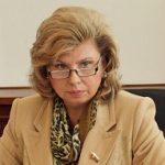 Советский и российский юрист, политический деятель. Уполномоченный по правам человека в Российской Федерации с 22 апреля 2016 года.
