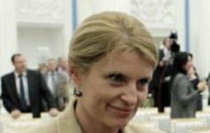 Советник управления госслужбы администрации президента. Бывший следователь СК МВД