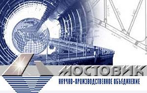 Российская проектная и строительная компания, одна из крупнейших в стране. Штаб-квартира расположена в Омске[1]. По состоянию на начало 2015 года компания находится в процедуре банкротства. Конкурсным управляющим утверждён М. С. Котов