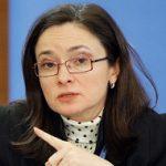 Российский государственный и политический деятель. Председатель Центрального банка Российской Федерации с 24 июня 2013 года.