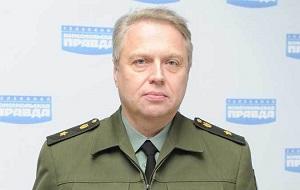Начальник управления надзора Главной военной прокуратуры (ГВП)