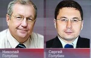 Экс-директор Вологодского филиала «Банка Москвы» и его сына подозревают в организации преступного сообщества