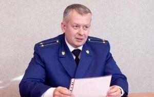 Бывший прокурор Одинцовского района