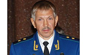 Бывший Прокурор Новосибирской области