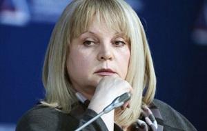 Советский и российский государственный, политический и общественный деятель, правозащитник. Председатель Центральной избирательной комиссии Российской Федерации с 28 марта 2016 года.
