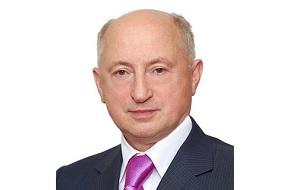 Депутат Думы V созыва