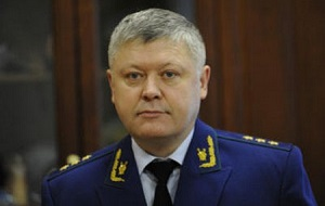 Заместитель Председателя Следственного комитета РФ