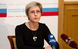 И.о директора Департамента имущественных отношений Министерства обороны Российской Федерации