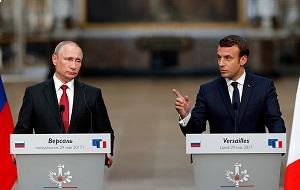 Пресс-конференция Владимира Путина и Эммануэля Макрона по итогу переговоров.