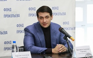 Российский предприниматель и управленец, депутат Государственной думы VI и VII созывов