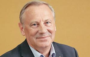Бывший глава городского округа Дубна Московской области