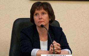 Исполнительный директор НП «Национальный центр общественного контроля в сфере ЖКХ «ЖКХ контроль»