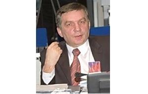 Депутат Думы Ханты-Мансийского автономного округа