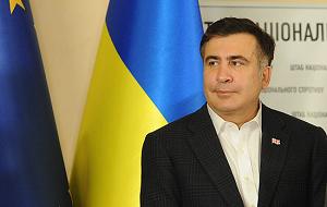 Грузинский и украинский государственный и политический деятель.