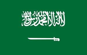 Королевство Саудовская Аравия (араб. المملكة العربية السعودية аль-Мамля́ка аль-'Араби́я ас-Су'уди́я) — крупнейшее государство на Аравийском полуострове. Граничит с Иорданией, Ираком и Кувейтом на севере, Катаром и Объединёнными Арабскими Эмиратами на востоке, Оманом на юго-востоке и Йеменом на юге. Омывается Персидским заливом на северо-востоке и Красным морем — на западе.
