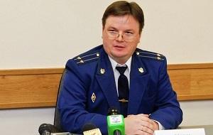 Бывший глава Следственного Управления СК РФ по Томской области