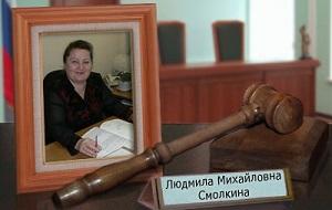 Судья по уголовным делам первой инстанции Московского городского суда