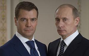 Правящий тандем — устоявшееся в России название совместной деятельности Владимира Путина и Дмитрия Медведева, начиная с 2008 года.