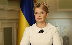 Политический и государственный деятель Украины