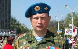 Офицер главного разведуправления вооруженных сил РФ