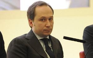 Директор Департамента имущественных отношений Минэкономразвития России