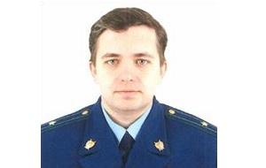 Прокуророр отдела по надзору за исполнением законодательства в сфере экономики и охраны природы Челябинской области