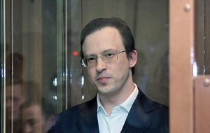 Российский банкир. Признан судом заказчиком убийства первого заместителя председателя Центробанка РФ Андрея Козлова, совершённого в Москве 13 сентября 2006 года. В ноябре 2008 года приговорен к 19 годам заключения. Сам Френкель своей вины не признал