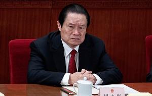 Политический деятель КНР, бывший министр общественной безопасности Китайской Народной Республики. Член КПК с ноября 1964 года, член ЦК КПК 15 созыва (кандидат 14-го созыва), член Политбюро ЦК КПК 16-го созыва, член Постоянного комитета Политбюро ЦК КПК 17-го созыва