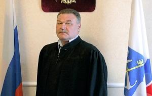 Председатель Ленинградского областного суда, судья первого квалификационного класса, кандидат юридических наук