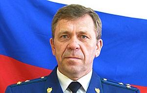 Бывший Руководитель Cледственного управления Следственного комитета РФ по Новосибирской области