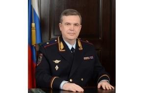 Заместитель Министра внутренних дел Российской Федерации